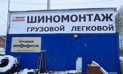 Продаю сеть грузовых шиномонтажей