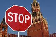 Снимем запрет на въезд РФ