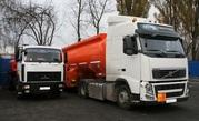 Продажа оптом дизельного топлива,  бензина,  масел