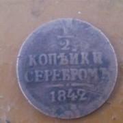 монета медная продам
