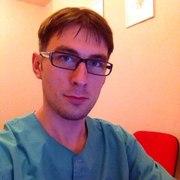 Профессиональный массаж от опытного массажиста с мед образованием