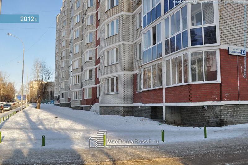 Русские сняли на улице 13 фотография