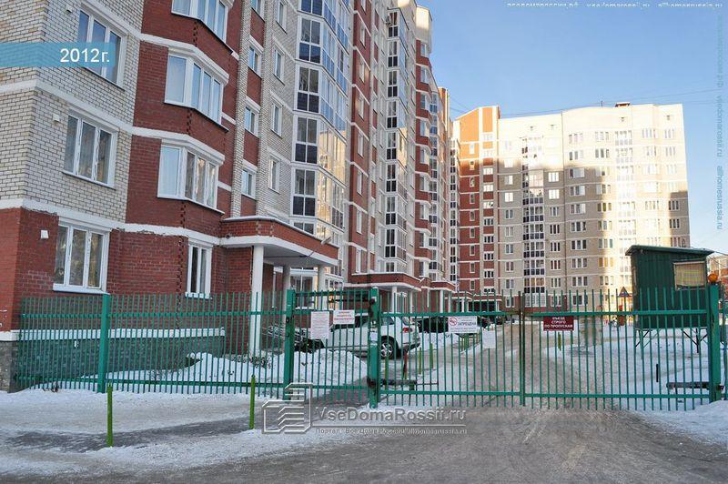 Русские сняли на улице 21 фотография