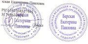 Печати и штампы без документов и лишних вопросов