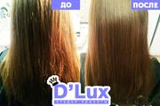 Полировка волос без потери длинны!
