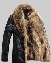 Куртка кожаная меховая (кожа,  воротник енот,  р.52,  Зимняя сказка)