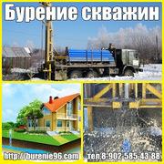 Бурение водозаборных скважин