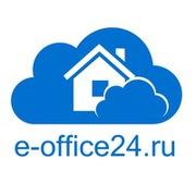 Облачное решение для бизнеса. Microsoft Office 365