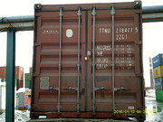 Продам контейнер 20 футов б/у,  в наличии в Екатеринбурге