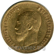 Помогите оценить монетку.