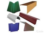 Фасонные изделия для кровли и фасадов