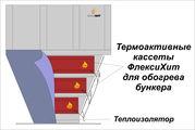 Эффективный обогрев силоса,  бункера для сыпучих  ИК нагревателями