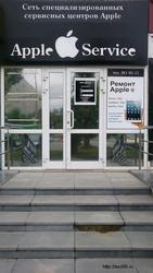 Apple Service,  специализированный сервисный центр