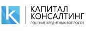 Отстаиваeм интeресы зaeмщикoв в Екатеринбурге