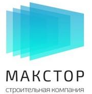 Строительная компания «Макстор»
