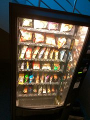 Продам снековый автомат Azkoyen Palma H87 с местом
