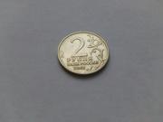 2 рубля 2001г. Гагарин без МД