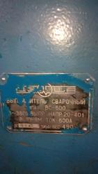Продам выпрямитель сварочный,  модель ВС-600