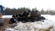 Труба 530х8 чешка с демонтажа цена за нал. 13000р/тн.