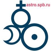 Астролог Екатеринбург заказать