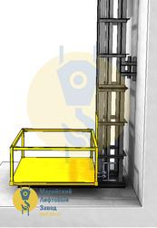Цепной грузовой подъемник
