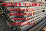Листы 15ХМ, 15Х5М 2-80 мм
