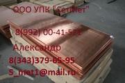 Аноды медный АМФ 10х500х1000