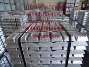 Алюминий в чушках АК8л, АК8М3, АК8М3ч, АК8М (ГОСТ 1583-93)