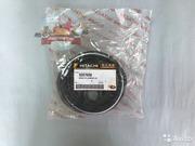 Ремкомплект г/ц стрелы 9207058 на Hitachi ZX230