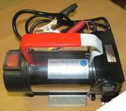 Насос для топлива DB-40 DC24