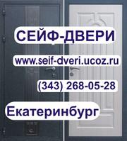 Сейф двери сейф-дверь металлические двери