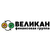 Займы под залог недвижимости в Екатеринбурге и Свердловской области