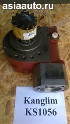 Редуктор поворота колонны Kanglim KS1056