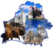 Туры выходного дня в Беларуси и ее столице Минске