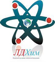 Химическое сырьё,  промышленная химия в Екатеринбурге