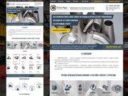 Дизайнер сайтов (Landing Page,  Интернет-магазин и пр.)