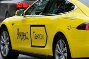 Водитель Яндекс такси.абонент.40 руб в день