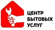 Услуги сантехника / электрика/ муж на час/ клининг