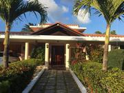 Сдам дом в Доминикане