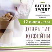 Открытие новой кофейни BITTERSWEET