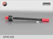 Осевой шарнир,  рулевая тяга SP40020