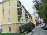 Продам 2-комнатную квартиру в Юго-Западном районе