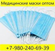 Медицинские маски оптом с доставкой в Екатеринбурге