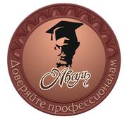 Юридические услуги,  представительство в суде Екатеринбург