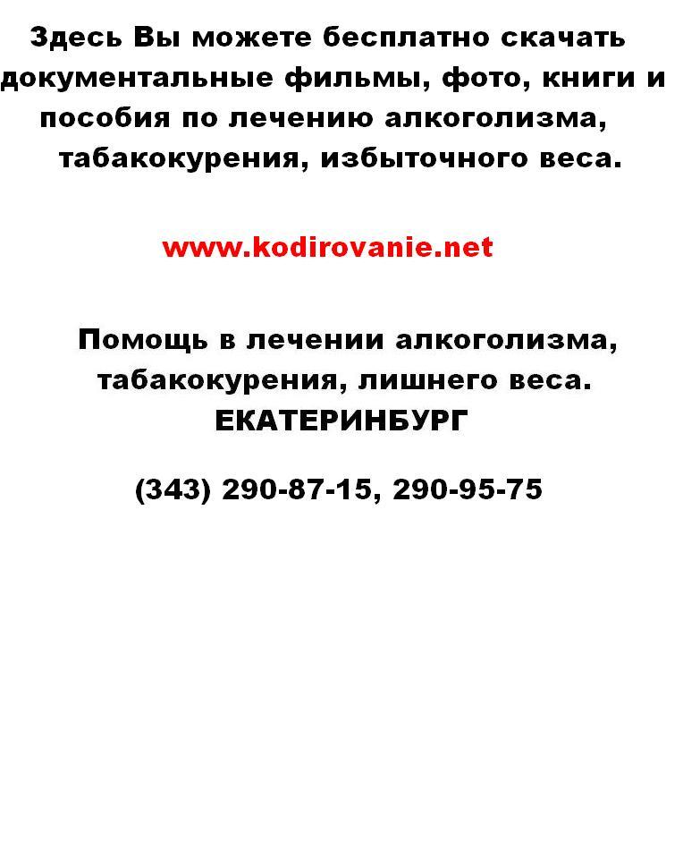 Алкоголизм православные сайты