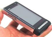 Мобильный телефон Samsung G89