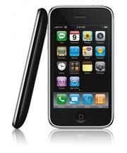 Продам/обменяю абсолютно новый китайский I-phone