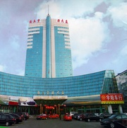 Лечение в медицинских центрах Китая